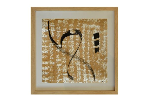 Toile contemporaine calligraphie mini brou de noix II 1
