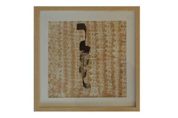 Toile contemporaine calligraphie mini brou de noix VI 1
