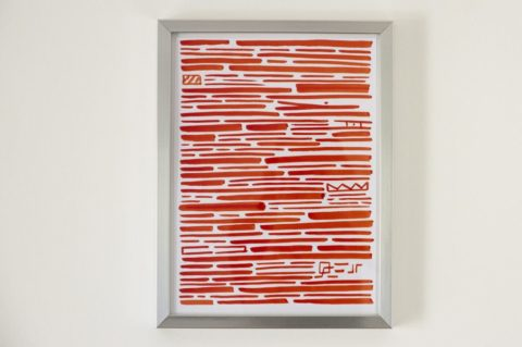 Toile contemporaine calligraphie revisitee rouge II 1