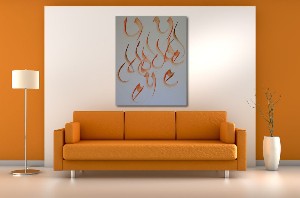 Toile contemporaine hommage calligraphie orange 2