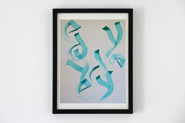 Toile contemporaine hommage calligraphie turquoise 2